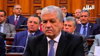تغييرات على أعلى مستوى مباشرة بعد المصادقة على الدستور الجديد  -el bilad tv -