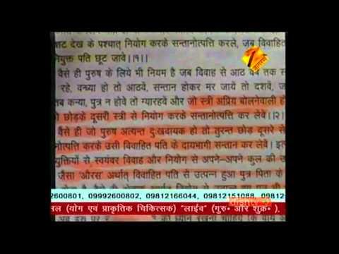 Filthy Teachings of Dayanand Saraswati...