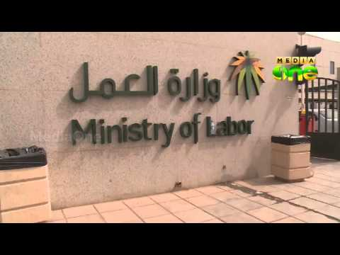 Fake women job news are not true says saudi employment ministry