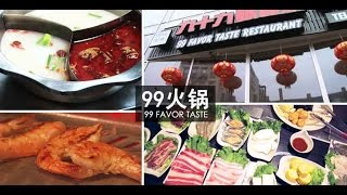 Asian Kitchen - 99 Favor Taste