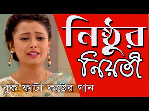 একা থাকলে গভির রাতে গানটি শুনুন।New Bangla Sad Video song ।Nazmul Hoque।Official Music by Smc Music।