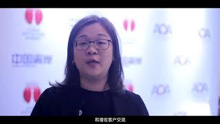 China Offshore Summit Shanghai 2017