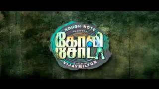 Aaru Adi Veedu - Gana Bala Song - Goli Soda Tamil Movie - Www.Tamizhisai.Com