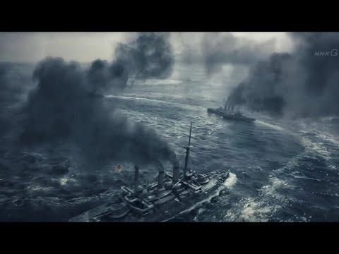 Download Battle of Tsushima (Empire of Japan vs Russian Empire)