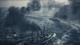 The Battle of Tsushima (Russian: Цусимское сражение, Tsusimskoye sr...
