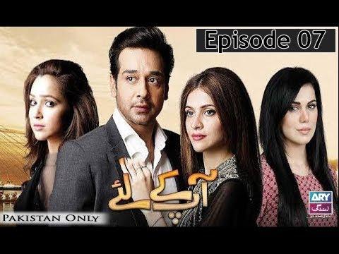 Aap Kay Liye - Episode 07 - ARY Zindagi Drama