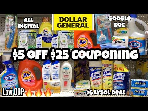 DOLLAR GENERAL | 4 EASY LOW OOP $5 off $25 Coupon Deals | All Digital & Paper | BIG Savings! 🔥🔥🔥