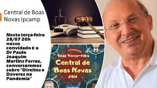 CENTRAL DE BOAS NOVAS DA IPCAMP - Programa 15