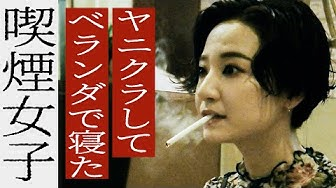 けん 銘柄 志村 タバコ 志村けんが禁煙する前に吸っていたタバコの銘柄と禁煙方法は?│Fakementary