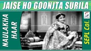 Jaise Ho Goonjta Surila Sur | Asha Bhosle @ Naulakha Haar | Meena Kumari