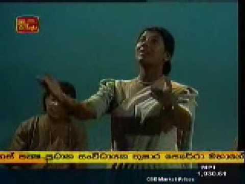 Gurutharuwa - Rathna Lalani