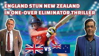 England stun New Zealand in one-over Eliminator Thriller