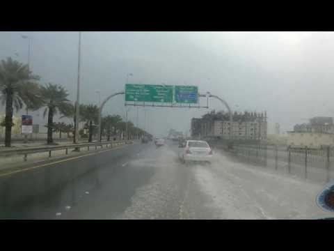 Water in the Road. BAHRAIN. Be Care