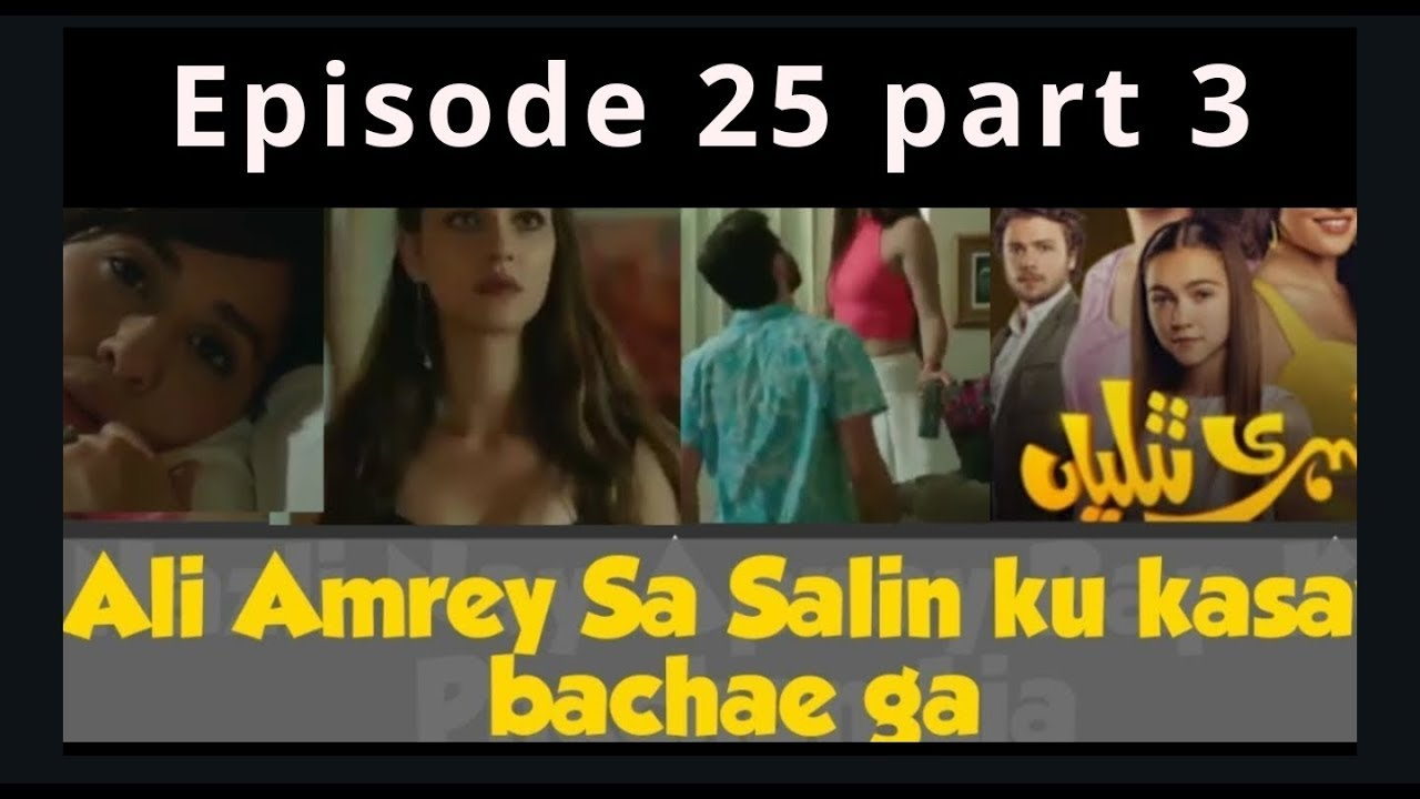 Sunehri Titliyan Episode 9 part 2 in Hindi | drama review