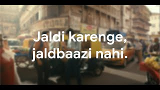 Jab paison ki baat ho toh jaldi karenge, jaldbaazi nahi | UPI PIN