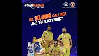 Gulf ka call - A chance to win Rs.10000 as cash back!