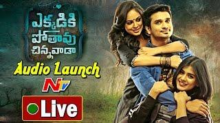 Ekkadiki Pothavu Chinnavada Movie Audio Launch || LIVE || Nikhil, Nandita Swetha, Hebah Patel