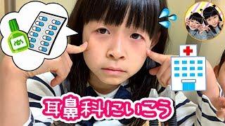 耳鼻科に花粉症のお薬をもらいにいくよ★ すみっコぐらし お出かけ 病院 花粉症 ガチャガチャ 3歳 9歳 姉妹