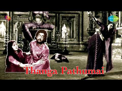 Thanga Padhumai | Engal Kulanaayagiye song