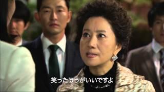 狂気の愛 第23話