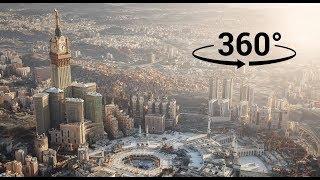 Wahi 360°