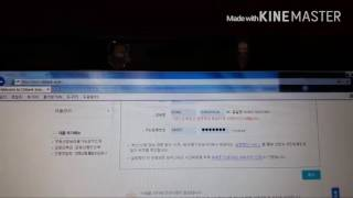 [아주동영상]바쁜 직장인 위한 무방문 대출 서비스
