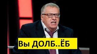 Жириновский кроет матом у Соловьёва.