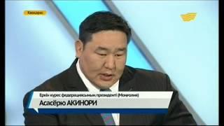 Asashoryu Akinori and Syrymbek Tau - Khabar TV-2