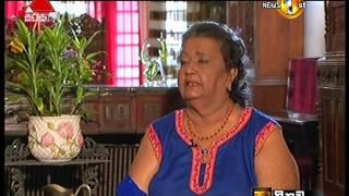 Pathikada Sirasa TV 23.03.2017