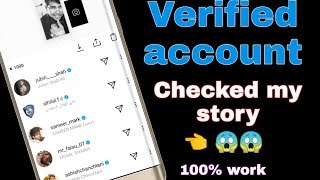 How To Increase Instagram Story Views 2019 || How To Gain