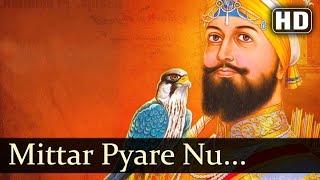 मित्तर प्यारे नु हाल मुरिदान दा केना (1975) | Dara Singh | Full Punjabi Movie | Devotional