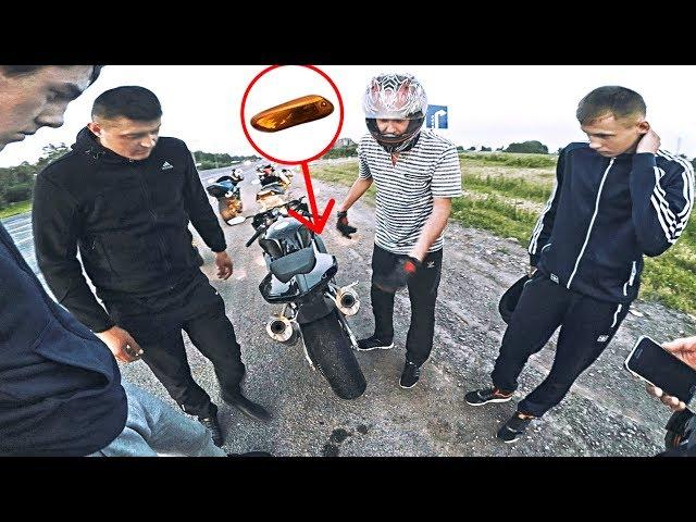Потерял поворотник на Итальянском мотоцикле - Сумасшедшая толпа гонщиков на спортбайках