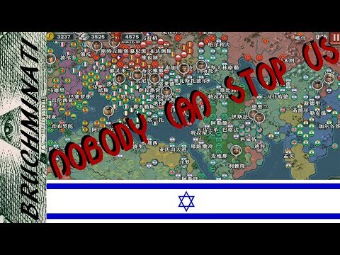 World Conqueror 3(Axis & Allies Mod) | Israel 1960 #2 Massive Territory Expansion!