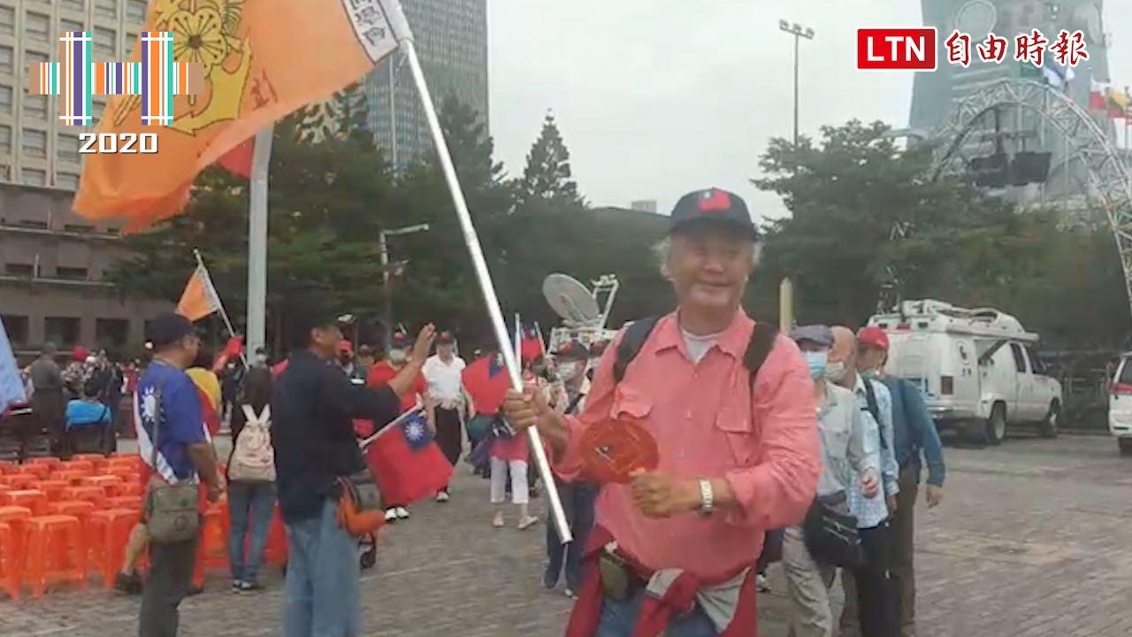 退將國慶反台獨 韓國瑜未現身、馬英九未受邀
