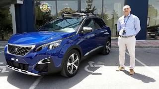 2017 Peugeot 3008 Gt Line 1.6 BlueHDi 120 S&S