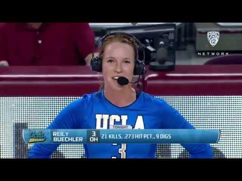 Reily Buechler postgame at USC - Sept. 21, 2016