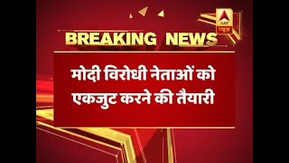Shakti Pradarshan For 2019 LS Elections During Oath Ceremony | ABP News