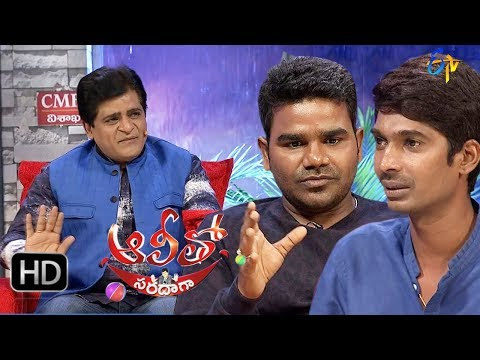 Alitho Saradaga | 9th October 2017|  Venu,Dhanraj l Full Episode | ETV Telugu