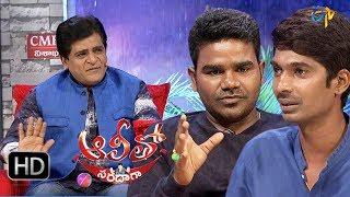 Alitho Saradaga   9th October 2017   Venu,Dhanraj l Full Episode   ETV Telugu