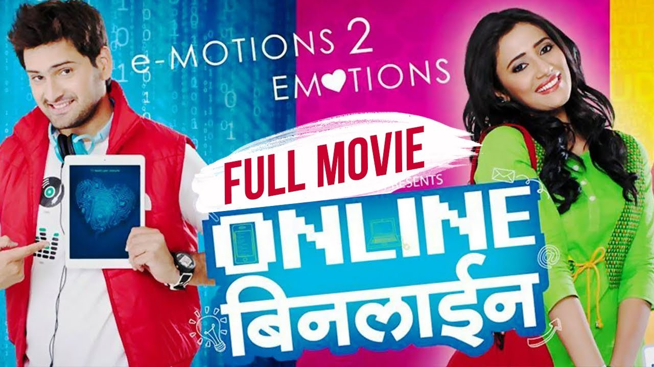 Picture marathi movie download sites for mobile
