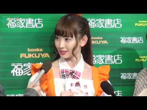 AKB48の小嶋陽菜、パンチラはいい風待ち。50テイクくらいしました
