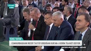 Cumhurbaşkanımız Recep Tayyip Erdoğan Kur'an-ı Kerim Tilavet Ediyor