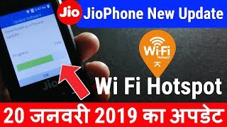 Jio Phone New Update  | WiFi Hotspot,New App Update,OS Update,New Features |