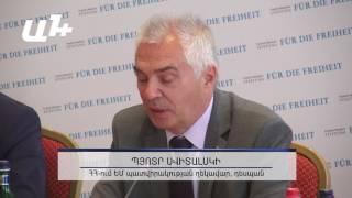 Ինչու չի ազատականացվում ԵՄ Հայաստան վիզային ռեժիմը