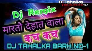 Martaw Dehat Bala Khach Khacha Khach Dj Tahalka