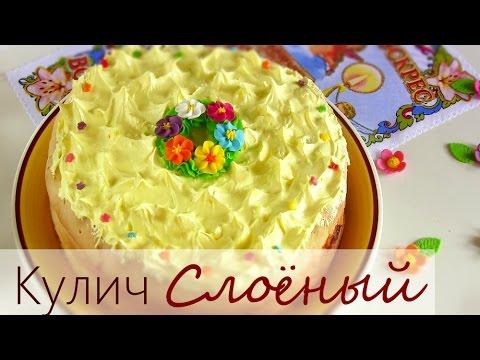 Слоеный пирог с вареньем