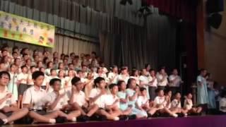 九龍灣聖若翰天主教小學第十屆畢業典禮2013.6.28