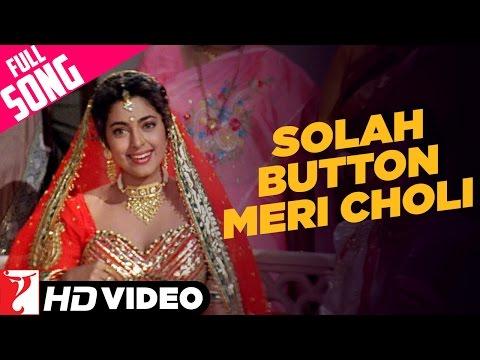 Solah Button Meri Choli - Full Song | Darr | Lata Mangeshkar, Kavita Krishnamurthy, Pamela Chopra