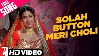 Solah button meri choli - full song hd | darr | shah rukh khan | juhi chawla | sunny deol