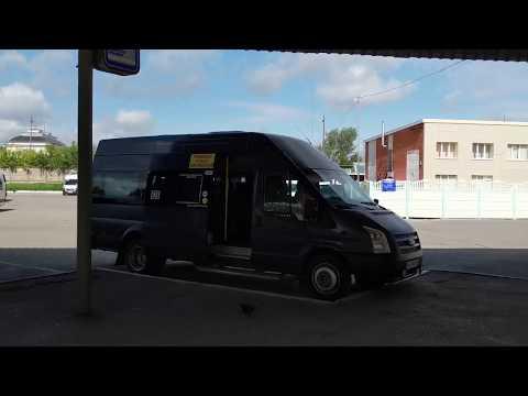 Билеты на автобус онлайн или Яндекс Такси. Центральная автостанция в Чебоксарах. Обзор автовокзала.